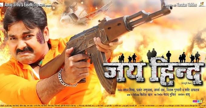 Jai Hind (Pawan Singh) Bhojpuri Film 2019