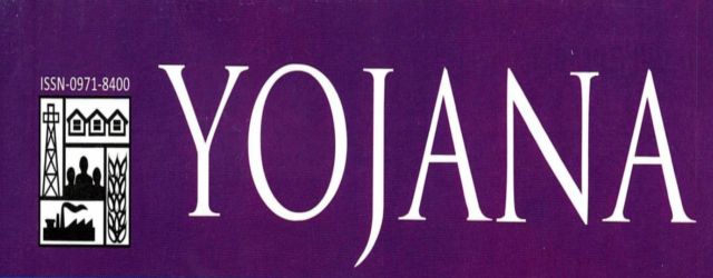 YOJNA DECEMBER 2017 Full PDF (January to December 2017 All in One Place)