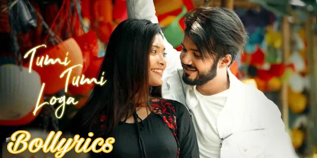 Tumi Tumi Loga Lyrics & Download - Anurag Saikia | Trion Mahanta | Mridusmita Devi