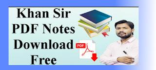 Khan sir Patna Class Notes Free Pdf Download in Hindi