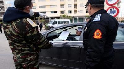 Maroc- c'est officiel, l'état d'urgence est prolongé jusqu'au 10 janvier 2021
