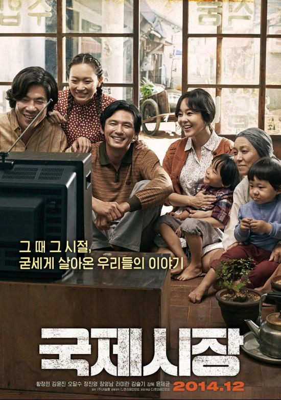 Review Film Korea Ode To My Father