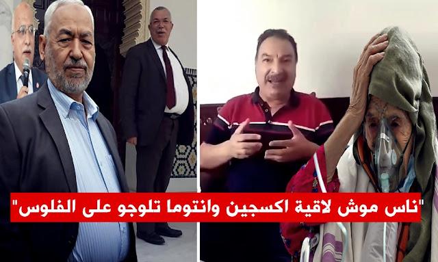 لطفي بندقة يهاجم قيادات حركة النهضة بسبب التعويضات
