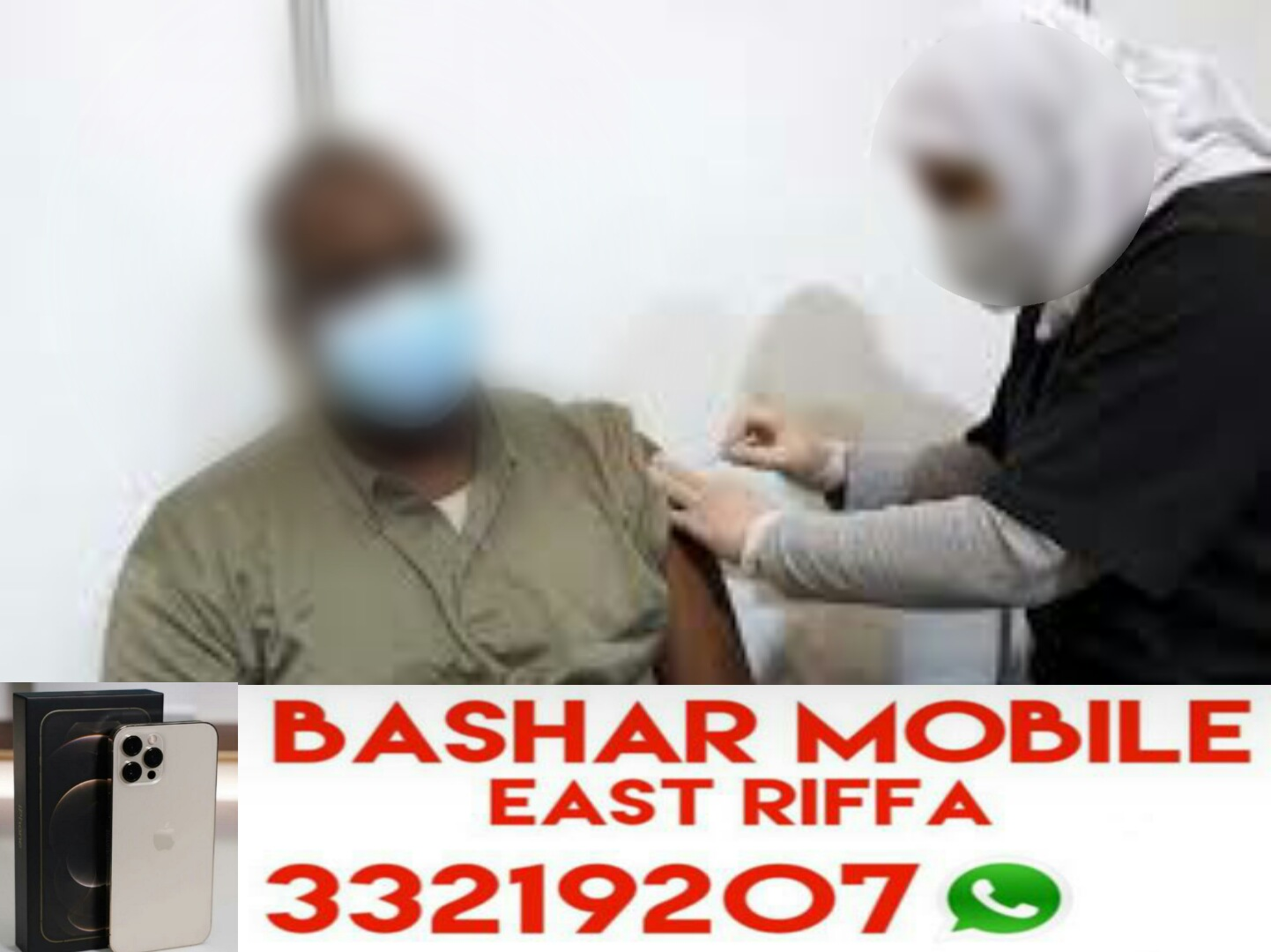 Bahrain News
