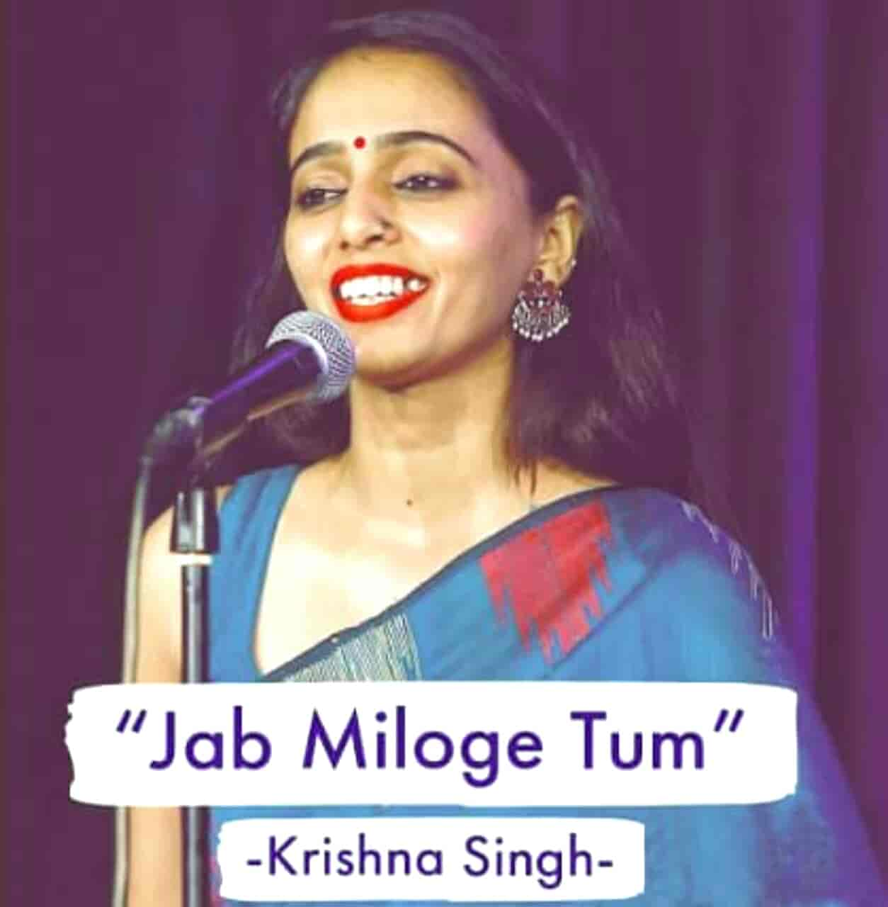 This beautiful poem 'Jab Miloge Tum' which is written and performed by Krishna Singh on the stage of Spill Poetry.