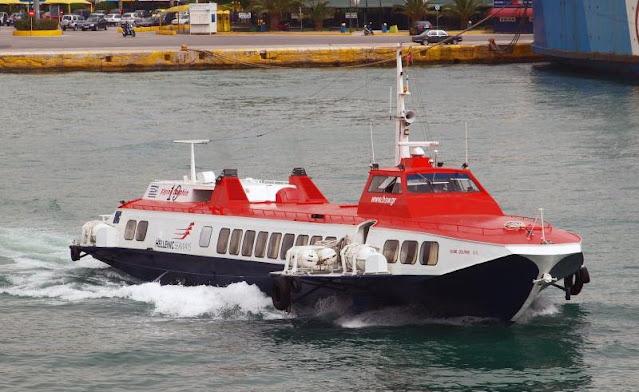 Βλάβη σε Flying Dolphin στην Ύδρα με 82 επιβάτες