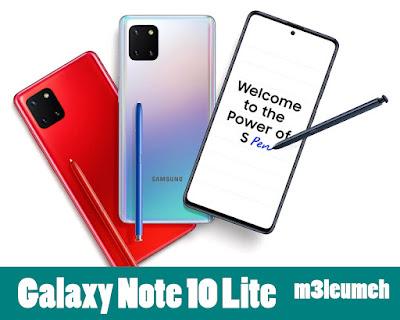 Galaxy S10 Lite1