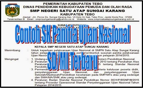 Contoh SK Panitia Ujian Nasional SD/MI Terbaru
