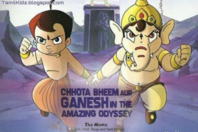 Chhota Bheem Aur Ganesh in The Amazing Odyssey Tamil Dubbed Full Movie Free Download
