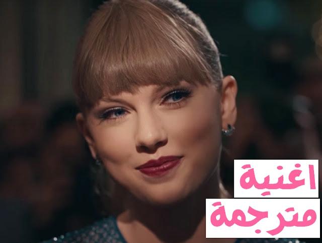 Taylor Swift - Delicate مترجمة للعربية