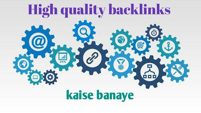High quality backlinks kaise banaye (step by step) puri jankari