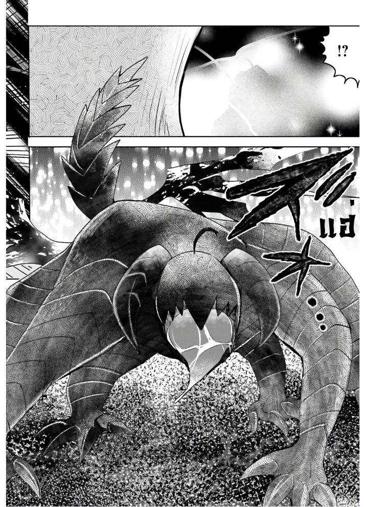 อ่านการ์ตูน Itai no wa Iya nanode Bogyo-Ryoku ni Kyokufuri Shitai to Omoimasu ตอนที่ 23 หน้าที่ 6
