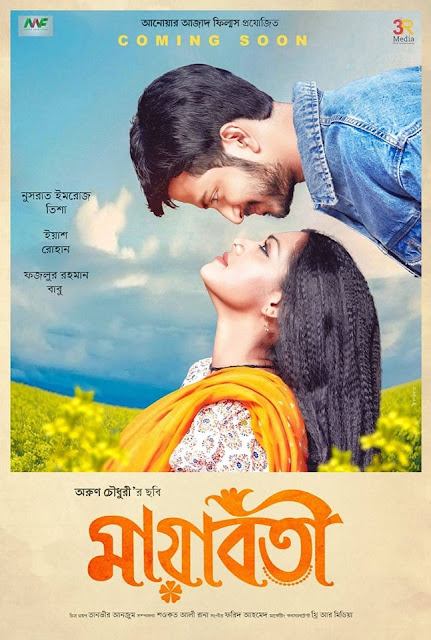 Mayaboti (2019) is a Bangladeshi film directed by Arun Chowdhuri in 2019.   Mayaboti (2019) Bangla movie poster    The film is produced jointly by Anwar Azad Films and Anonyo Sristi Vision. The film is starred by Nusrat Imroz Tisha, Yash Rohan, Raisul Islam, Mamunur Rashid, Dilara Zaman, Fazlur Rahman Babu, Afroza Banu, Wahida Mallick Joly, Abdullah Rana, Aruna Biswas, Tanvir Hossain Probal, Agun and some others.   Nusrat Imroz Tisha, Yash Rohan in Mayaboti (2019) Bangla Movie   Maya…. Mayaboti….. A love story….. A sad story…..     Mayaboti (2019) Bangla movie poster   Plot Summary:  A little girl called Maya is stolen from her mother in childhood. She falls in trapped of women trafficking. She is bought in Red Light Area of Daulatdia. There, the music master Khoda Box fosters her gradually. On the other hand, a barrister falls in love of Maya's song. But once, the girl is involved in a matter of murder. A new story is started and a new struggle. ______ Arun Chowdhuri, the director.   Certificate of Mayaboti (2019) Bangla Movie