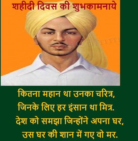 bhagat singh image, bhagat singh image download