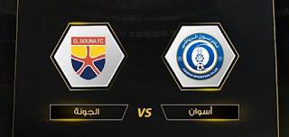 مباراة أسوان والجونة ماتش اليوم مباشر 25-12-2020 والقنوات الناقلة في الدوري المصري