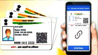 UIDAI brings new rules to change the name & DOB