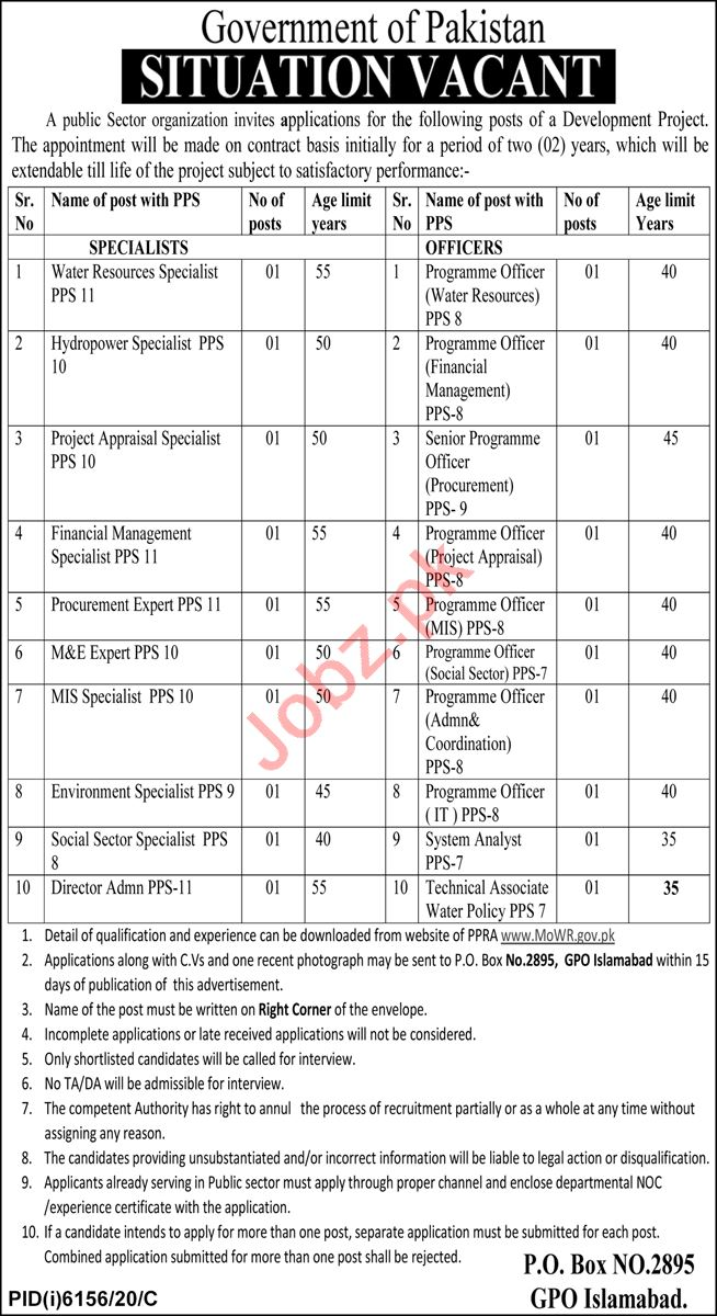 Ministry of Water Resources MOWR Jobs 2021 in Pakistan