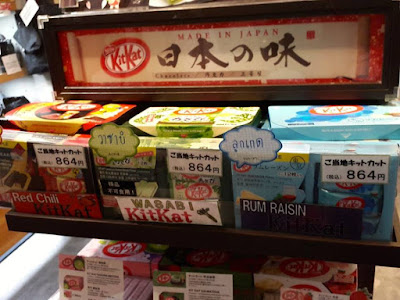 Assorted Japanese Kitkat in Haneda Airport Japan