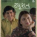 Sambhlo Chho Season 3