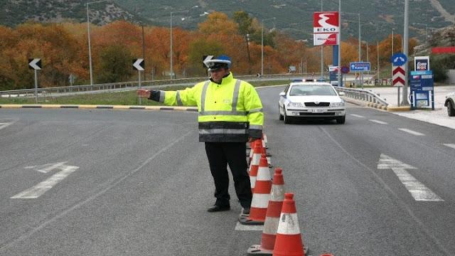 Κυκλοφοριακές ρυθμίσεις στον Αυτοκινητόδρομο Κόρινθος- Τρίπολη- Καλαμάτα - Σπάρτη, λόγω εκτέλεσης εργασιών
