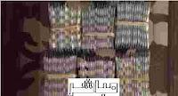 القبض على رجل يصنع اقراص مخدرة في القاهرة