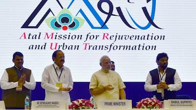 atal-mission-for-rejuvenation-and-urban-transformation-amrut-scheme