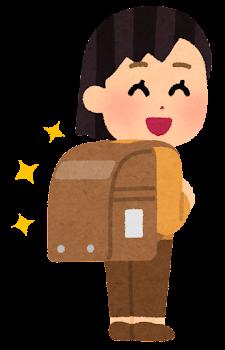 茶色いランドセルを背負う小学生のイラスト(女の子)