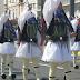 Στρατιωτική παρέλαση για την 25η Μαρτίου