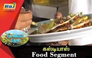 Food Segment | Pengal Neram | Raj Tv