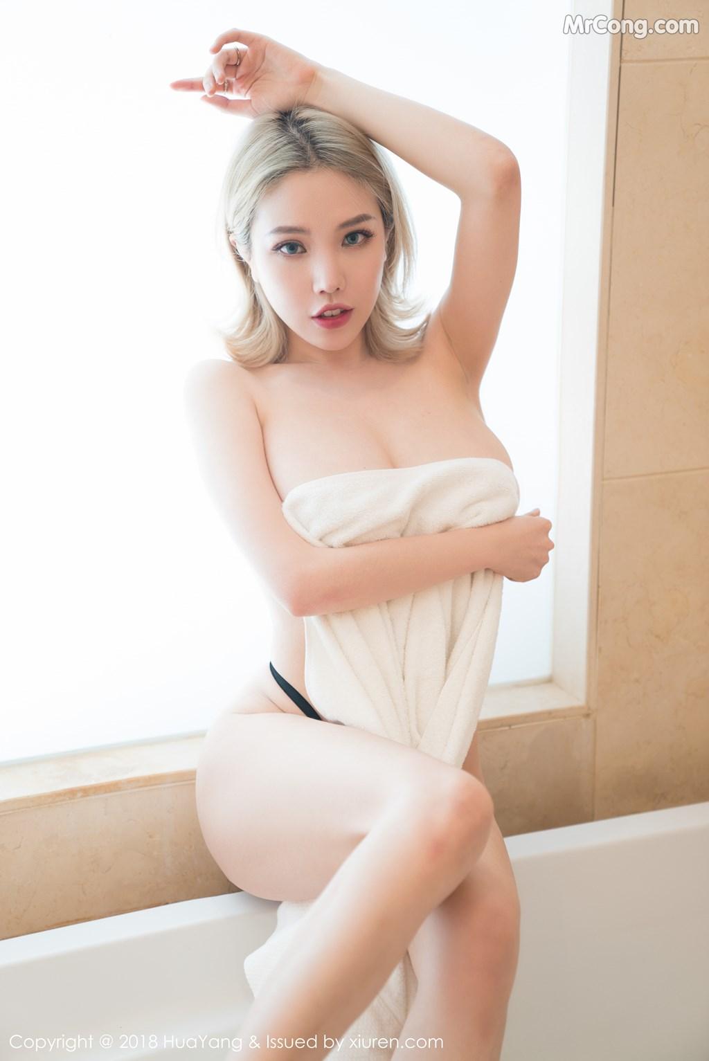 Image HuaYang-2018-08-22-Vol.074-Huang-Le-Ran-MrCong.com-003 in post HuaYang 2018-08-22 Vol.074: Người mẫu Huang Le Ran (黄楽然) (48 ảnh)