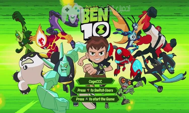 تحميل لعبة بن تن Ben 10 للكمبيوتر بدون تثبيت