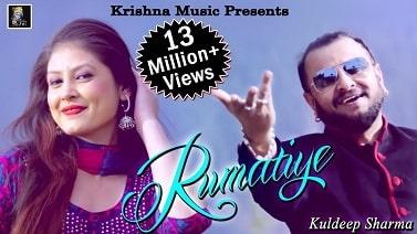 RUMATIYE mp3 Song download | Nati King Kuldeep Sharma ~ Gaana Himachali