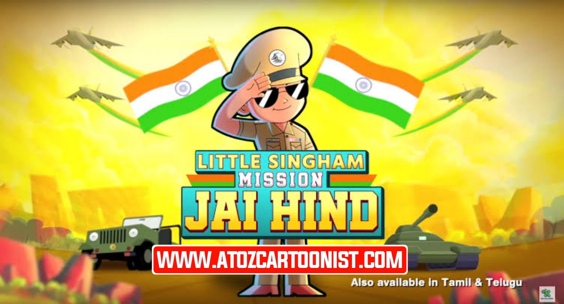 LITTLE SINGHAM : MISSION JAI HIND FULL MOVIE IN HINDI DOWNLOAD (480P HQ)