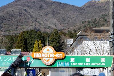 Lake Side Park Hakone-en Japan