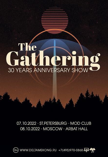 The Gathering в России