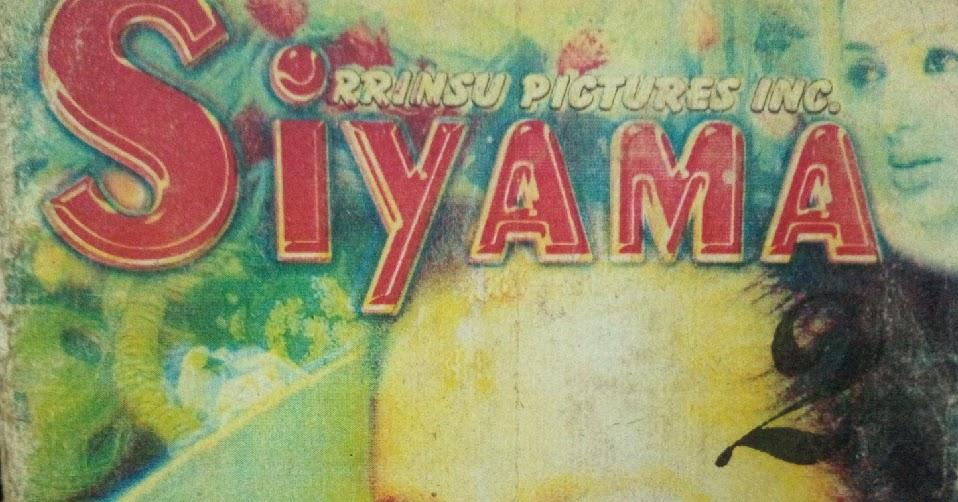 Hausa Novel Siradin Rayuwa : Dl HAUSA NOVELS : Wayyo ...
