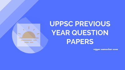 uppsc question paper in hindi pdf
