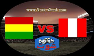 مشاهدة مباراة بوليفيا والبيرو بث مباشر 19-06-2019 كوبا أمريكا 2019