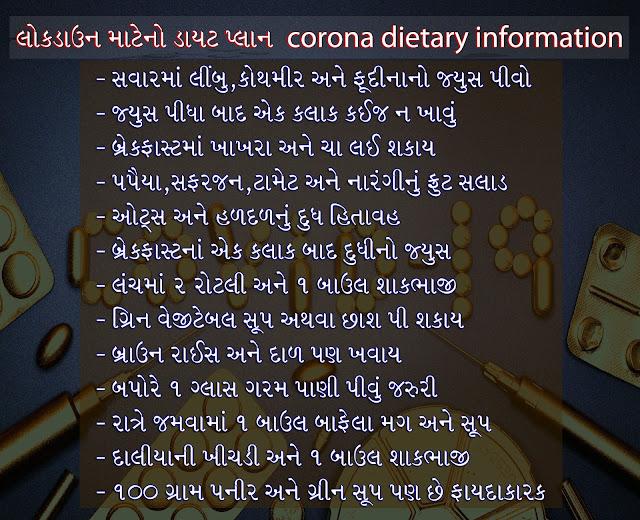 corona dietary information
