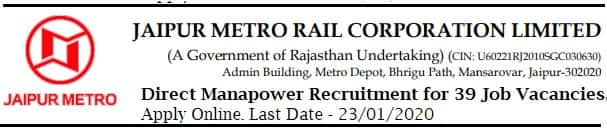Jaipur Metro Rail Corporation Job Vacancy Recruitment