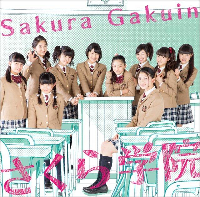 [Lirik] Sakura Gakuin -Animarhythm (Terjemahan Indonesia)