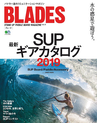BLADES (ブレード) Vol.15 zip online dl and discussion