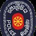 අන්තර්ජාලයෙන් පොලිස් වාර්තාවක් ලබාගන්න ආකාරය - How to apply Online Police report in Sri lanka Part 1