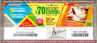 "KeralaLotteries.net, ""kerala lottery result 12 12 2019 karunya plus kn 294"", karunya plus today result : 12-12-2019 karunya plus lottery kn-294, kerala lottery result 12-12-2019, karunya plus lottery results, kerala lottery result today karunya plus, karunya plus lottery result, kerala lottery result karunya plus today, kerala lottery karunya plus today result, karunya plus kerala lottery result, karunya plus lottery kn.294 results 12/12/2019, karunya plus lottery kn 294, live karunya plus lottery kn-294, karunya plus lottery, kerala lottery today result karunya plus, karunya plus lottery (kn-294) 12/12/2019, today karunya plus lottery result, karunya plus lottery today result, karunya plus lottery results today, today kerala lottery result karunya plus, kerala lottery results today karunya plus 12 12 19, karunya plus lottery today, today lottery result karunya plus 12.12.19, karunya plus lottery result today 12.12.2019, kerala lottery result live, kerala lottery bumper result, kerala lottery result yesterday, kerala lottery result today, kerala online lottery results, kerala lottery draw, kerala lottery results, kerala state lottery today, kerala lottare, kerala lottery result, lottery today, kerala lottery today draw result, kerala lottery online purchase, kerala lottery, kl result,  yesterday lottery results, lotteries results, keralalotteries, kerala lottery, keralalotteryresult, kerala lottery result, kerala lottery result live, kerala lottery today, kerala lottery result today, kerala lottery results today, today kerala lottery result, kerala lottery ticket pictures, kerala samsthana bhagyakuri"