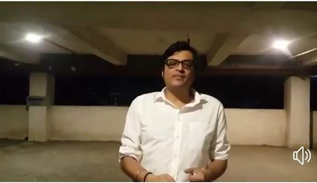 Arnab Goswami  attacked by Congress Leader Sonia Gandhi