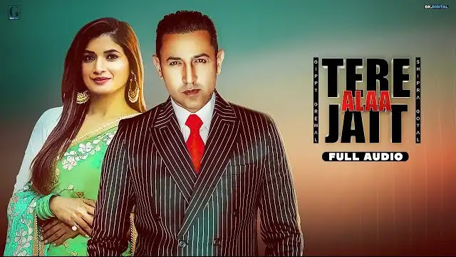 Gippy Grewal - Tere Ala Jatt Lyrics In Hindi