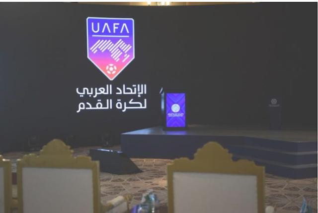 قرعة البطولة العربية.. الإسماعيلي في مواجهة ليبية .. ومغامرة كويتية للاتحاد