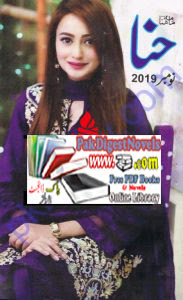Hina Digest November 2019 Pdf Free Download