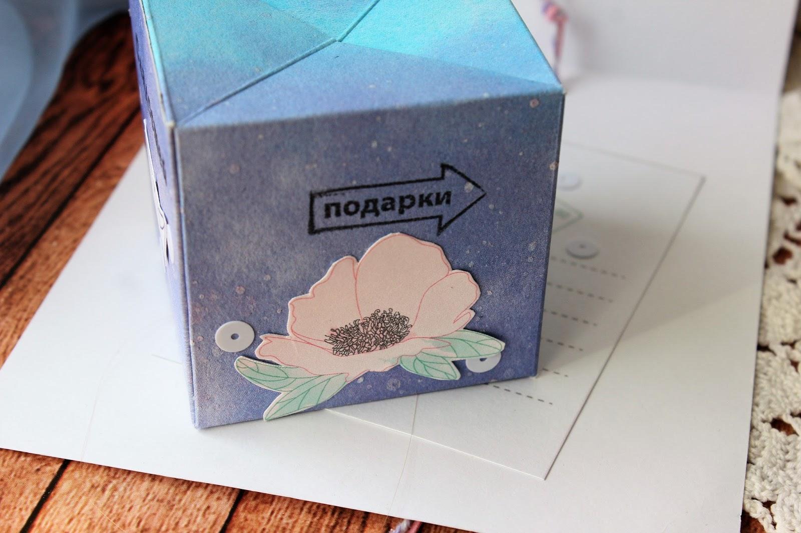 открытка с выпрыгивающим кубиком голове, паспорте же