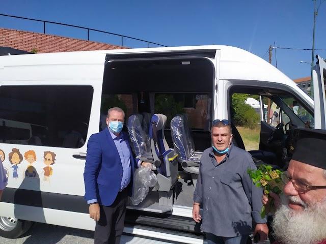 Παραλαβή λεωφορείου για το Κέντρο Δημιουργικής Απασχόλησης Παιδιών με Αναπηρίες της Δημοτικής Κοινωφελούς Επιχείρησης